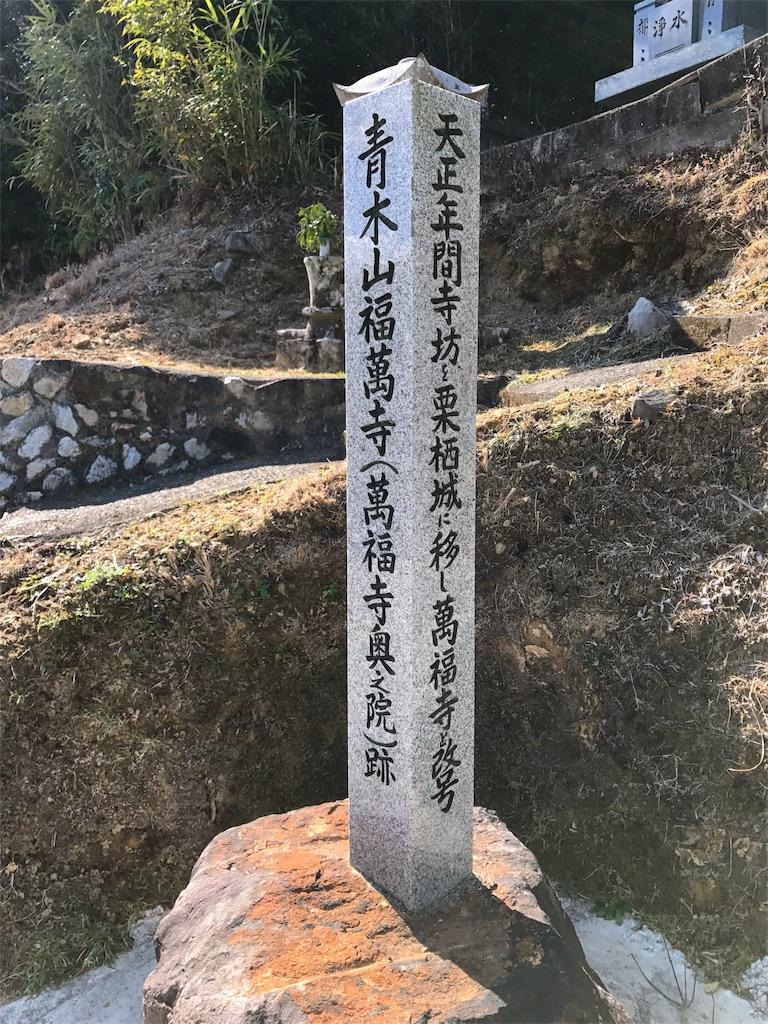 f:id:awa-otoko:20170219225423j:image