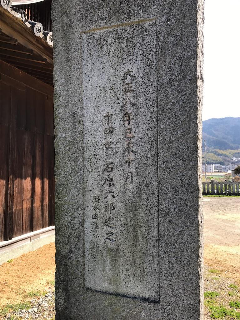 f:id:awa-otoko:20170304232127j:image