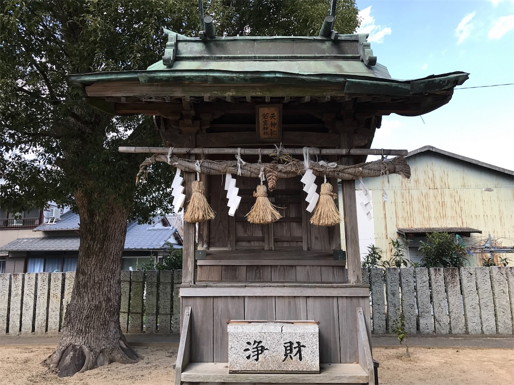 f:id:awa-otoko:20170310190958j:image