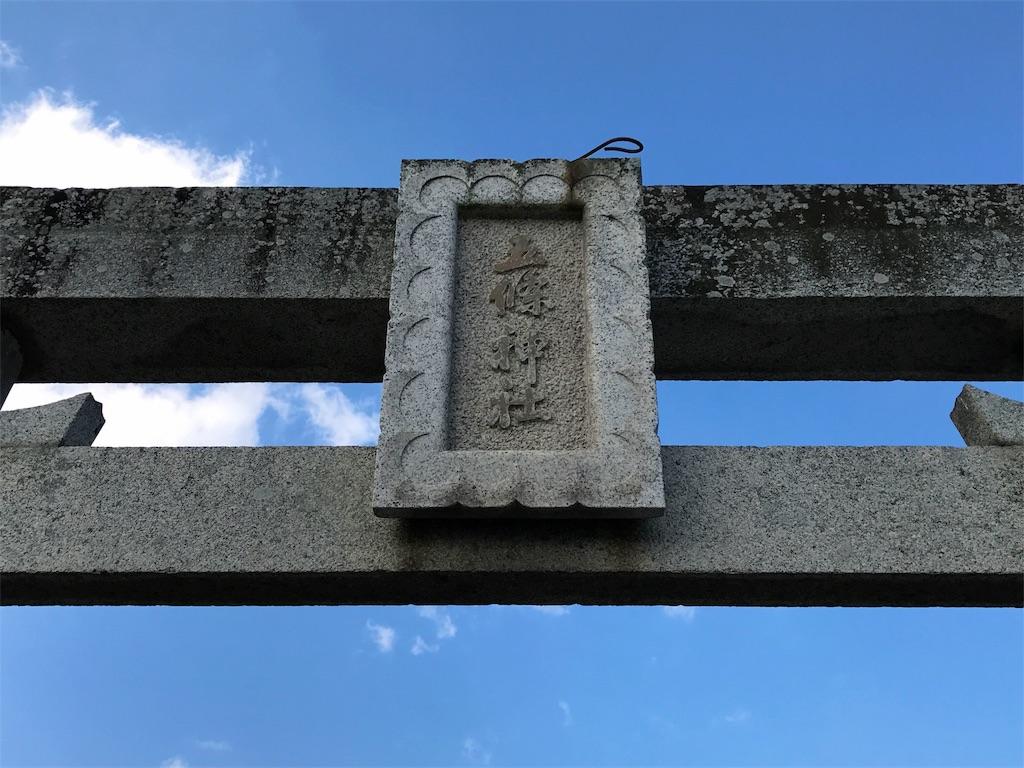f:id:awa-otoko:20170313210310j:image