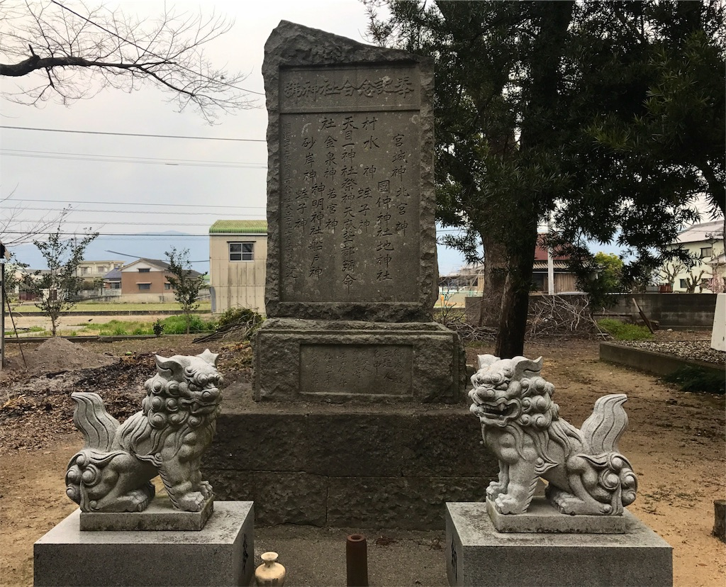 f:id:awa-otoko:20170330202231j:image