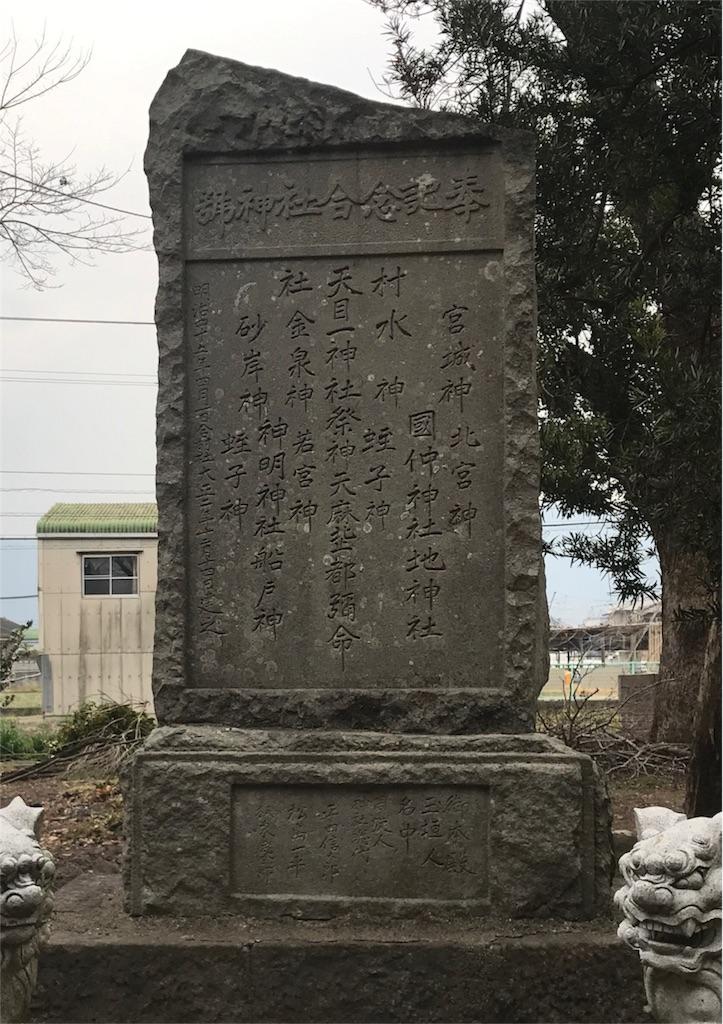 f:id:awa-otoko:20170330202528j:image