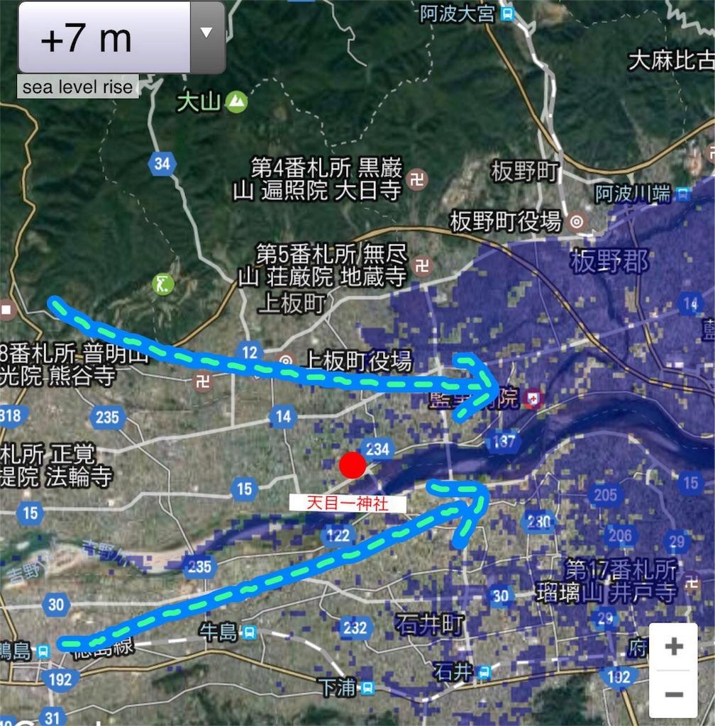 f:id:awa-otoko:20170330223204j:image