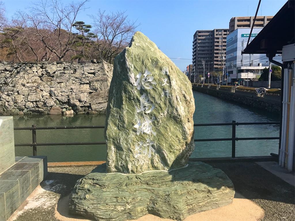 f:id:awa-otoko:20170402180146j:image