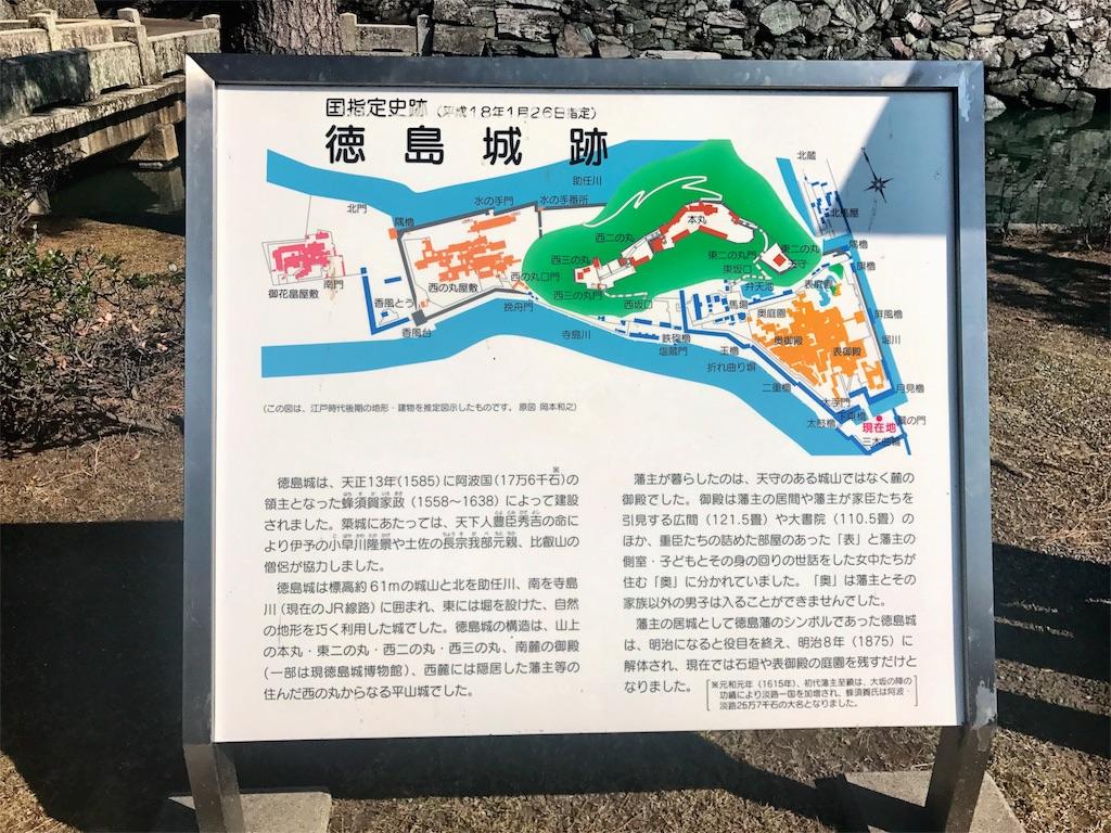 f:id:awa-otoko:20170402180204j:image