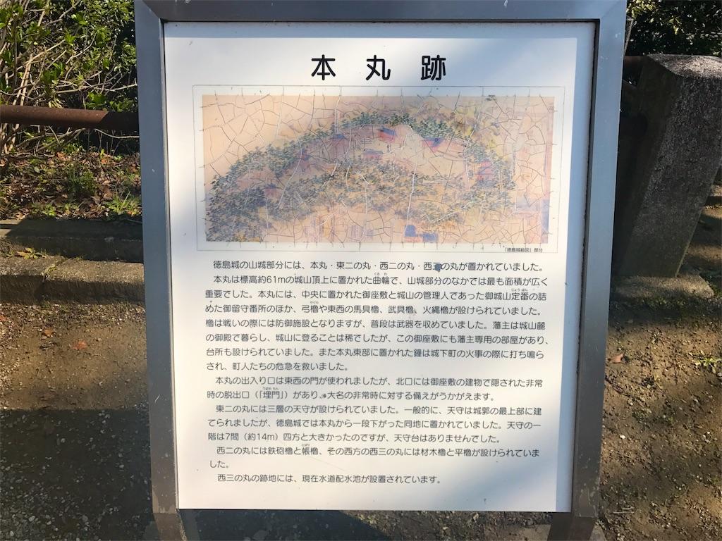 f:id:awa-otoko:20170402185710j:image