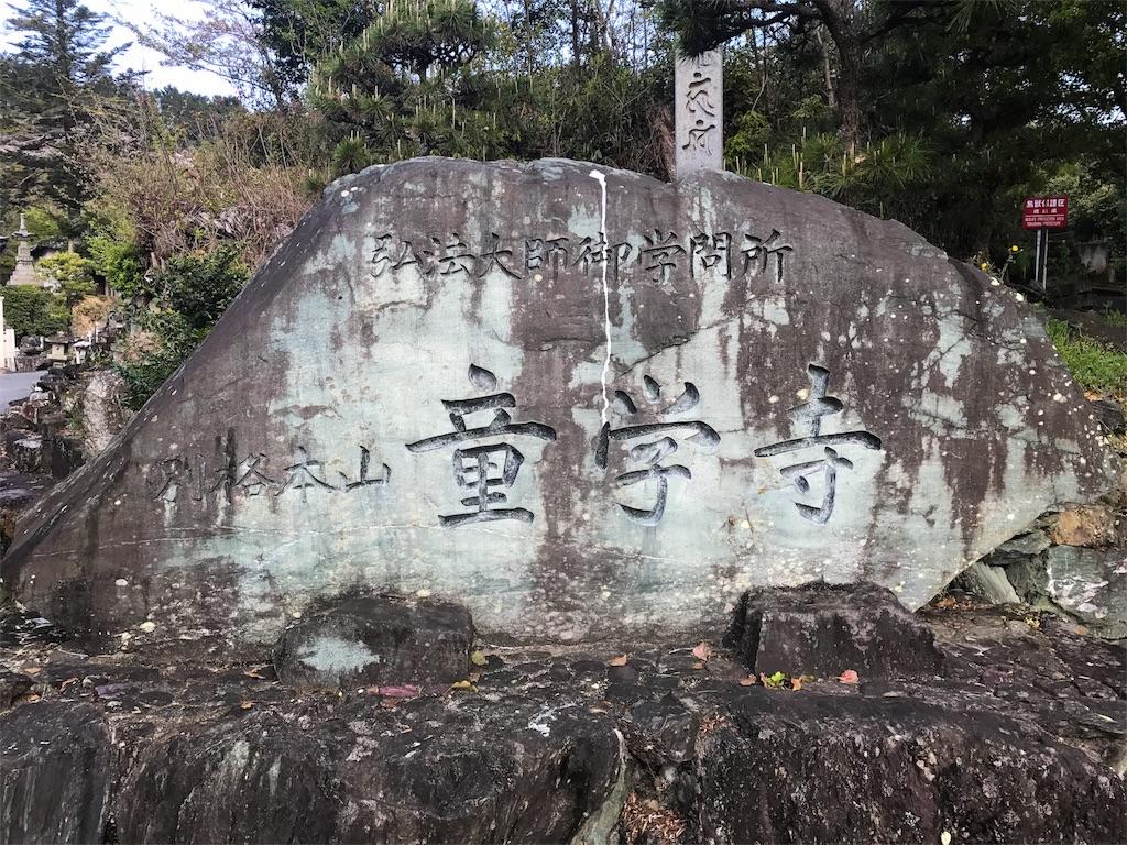 f:id:awa-otoko:20170415181552j:image