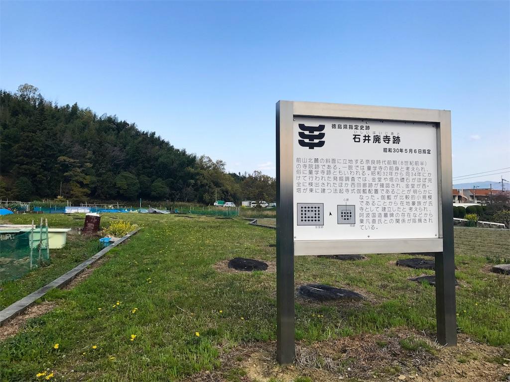 f:id:awa-otoko:20170415182510j:image