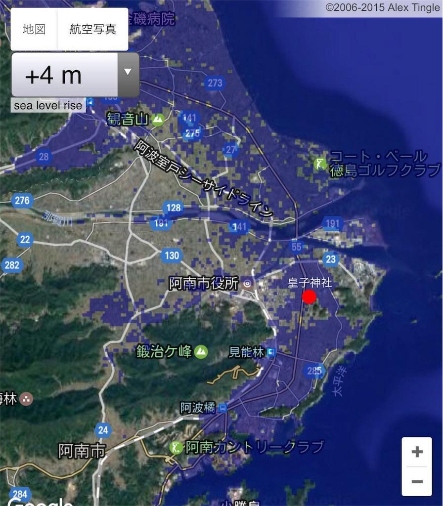 f:id:awa-otoko:20170422202904j:image