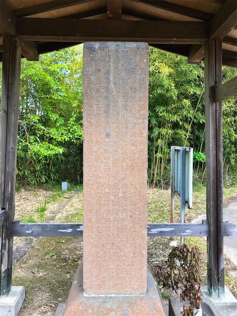 f:id:awa-otoko:20170506012326j:image