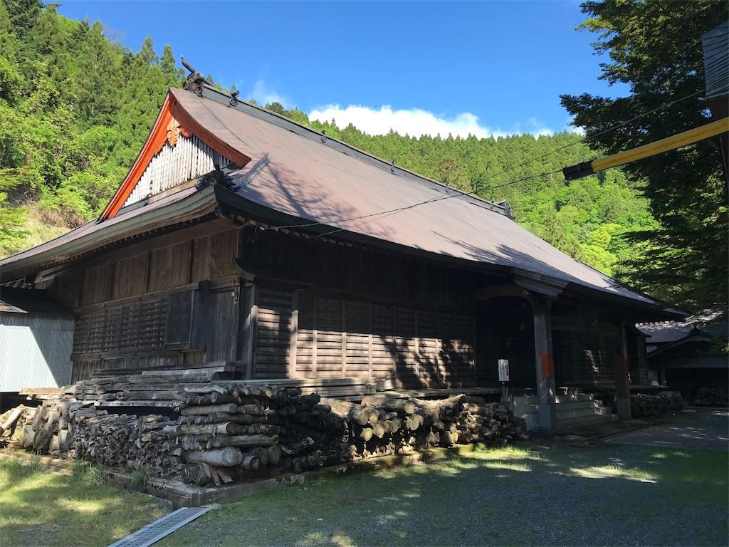 f:id:awa-otoko:20170530233756j:image