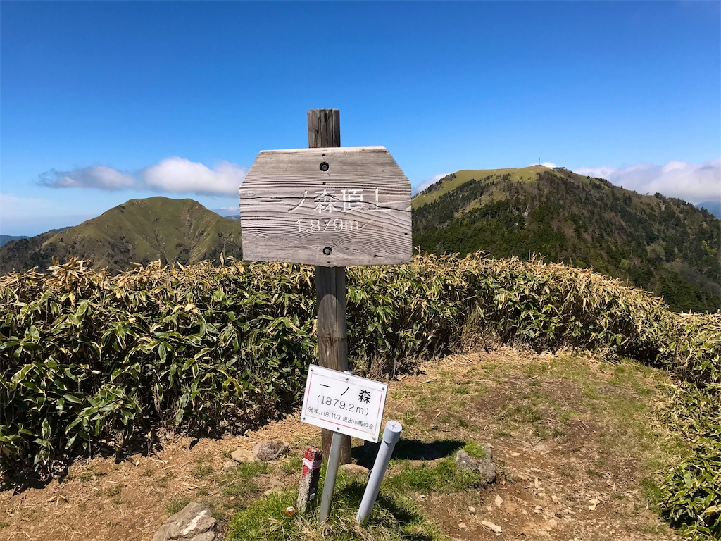 f:id:awa-otoko:20170530234240j:image
