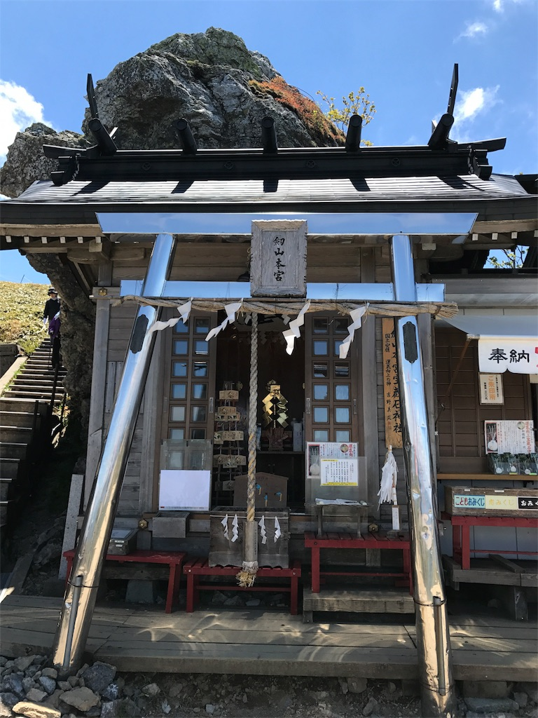 f:id:awa-otoko:20170530234801j:image