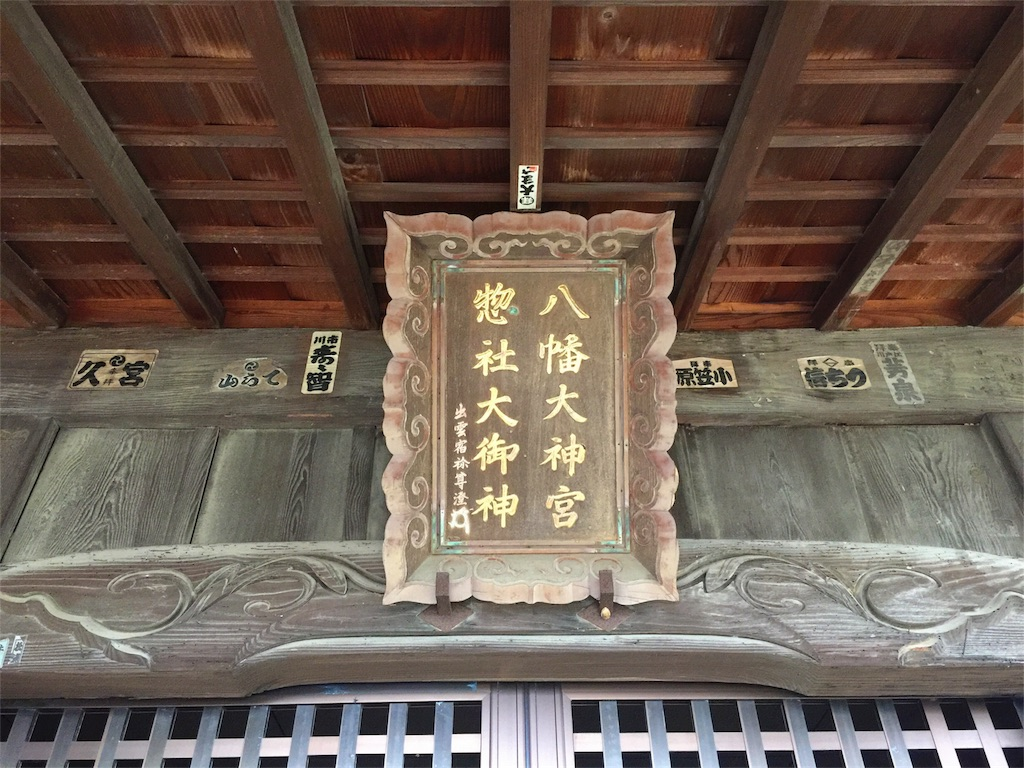 f:id:awa-otoko:20170601194539j:image