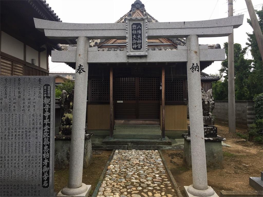 f:id:awa-otoko:20170601194556j:image