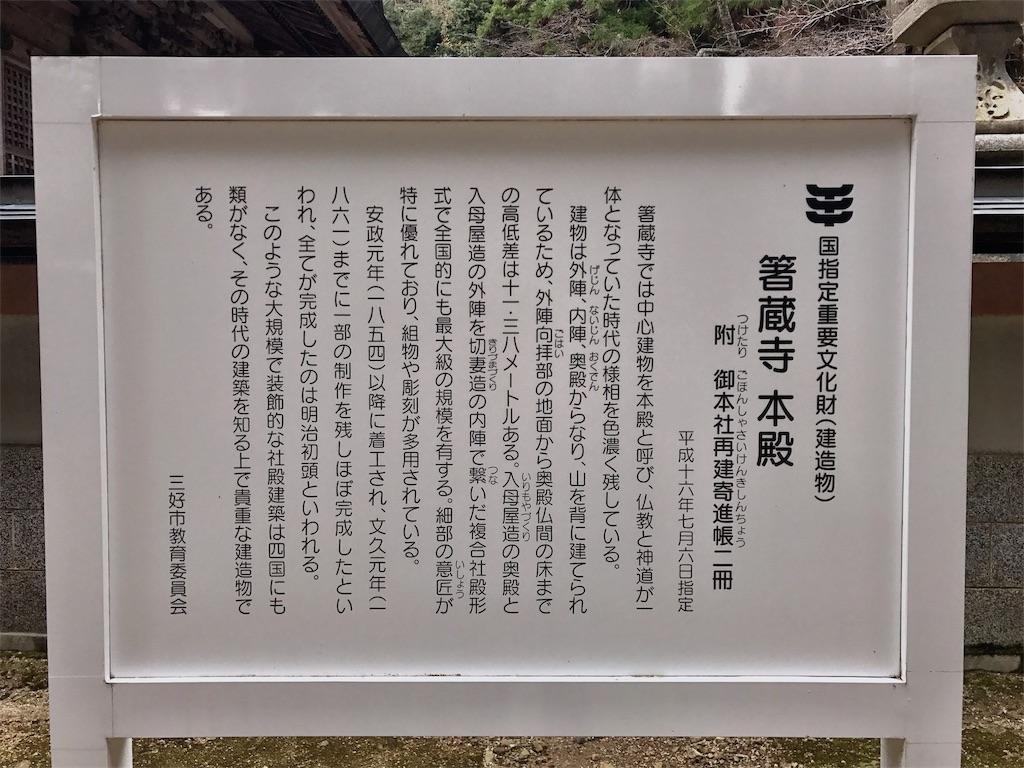 f:id:awa-otoko:20170608231313j:image