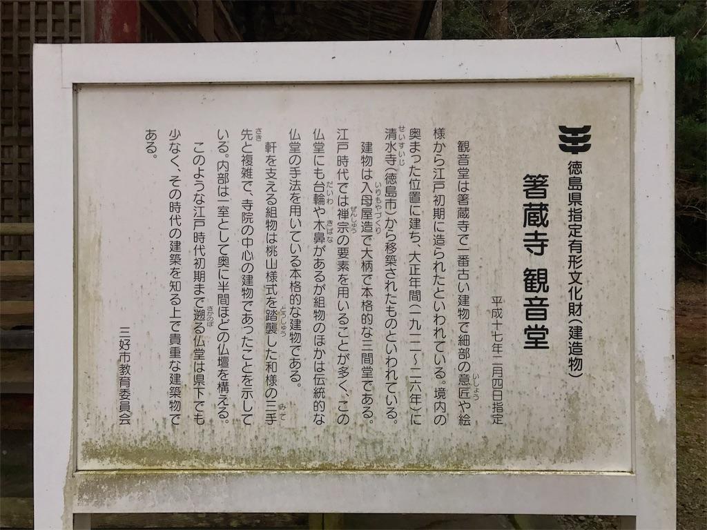 f:id:awa-otoko:20170608231648j:image