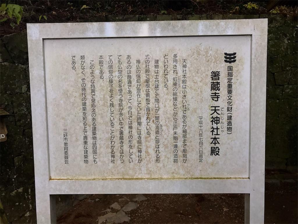 f:id:awa-otoko:20170608232016j:image