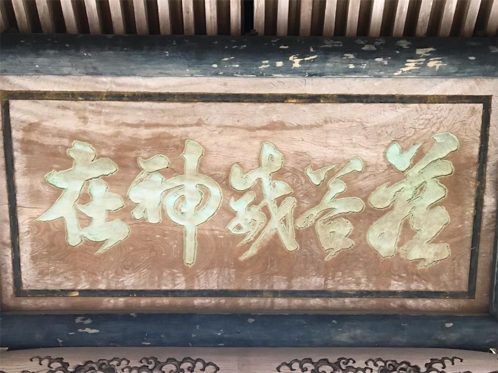 f:id:awa-otoko:20170609081650j:image