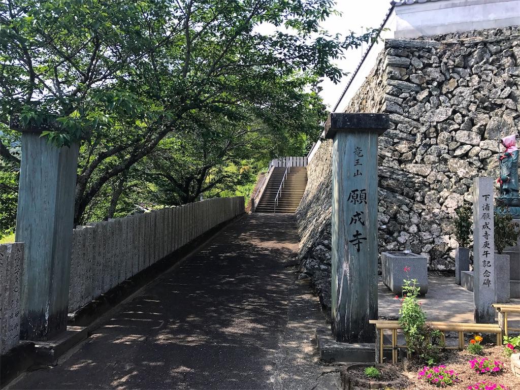 f:id:awa-otoko:20170610152342j:image