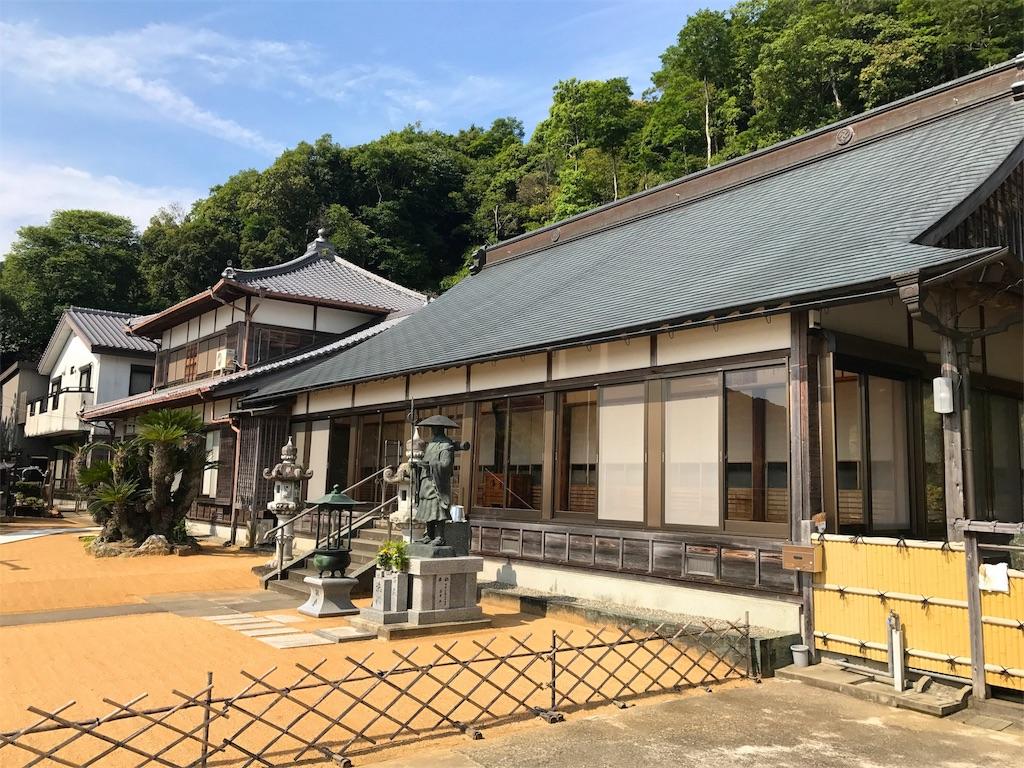 f:id:awa-otoko:20170610153507j:image