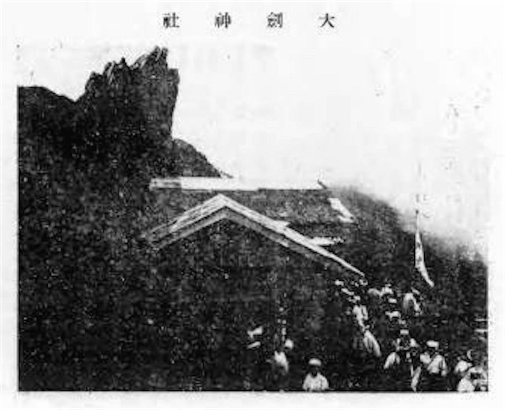 f:id:awa-otoko:20170721231710j:image
