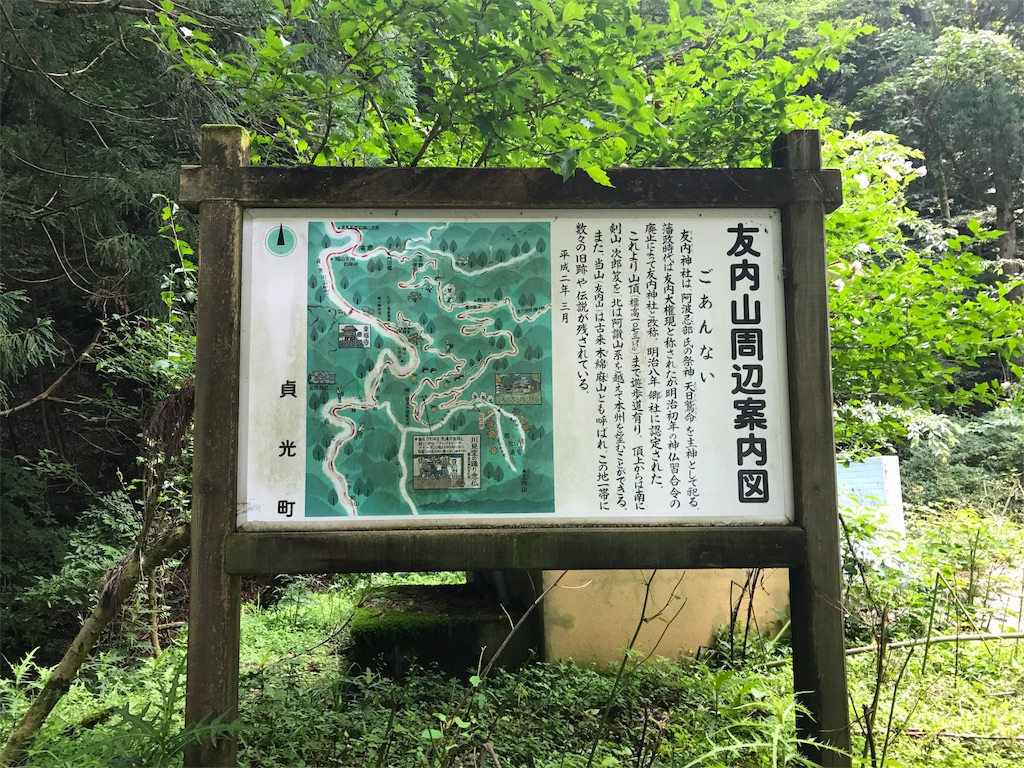 f:id:awa-otoko:20170730002100j:image