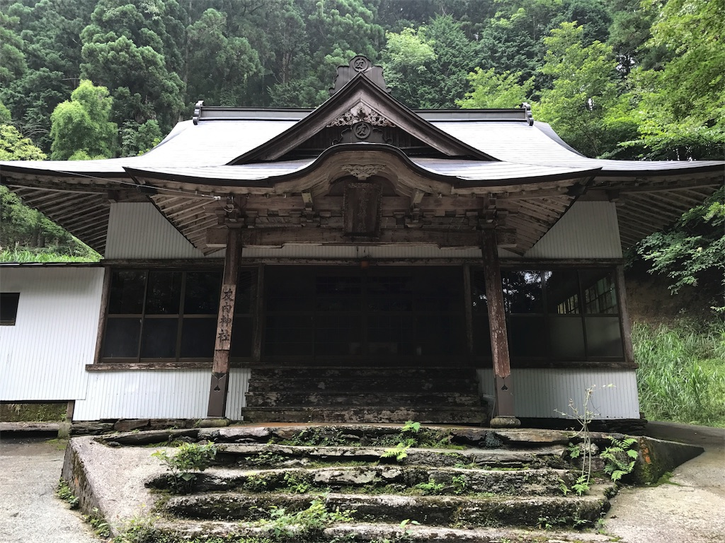 f:id:awa-otoko:20170730003658j:image