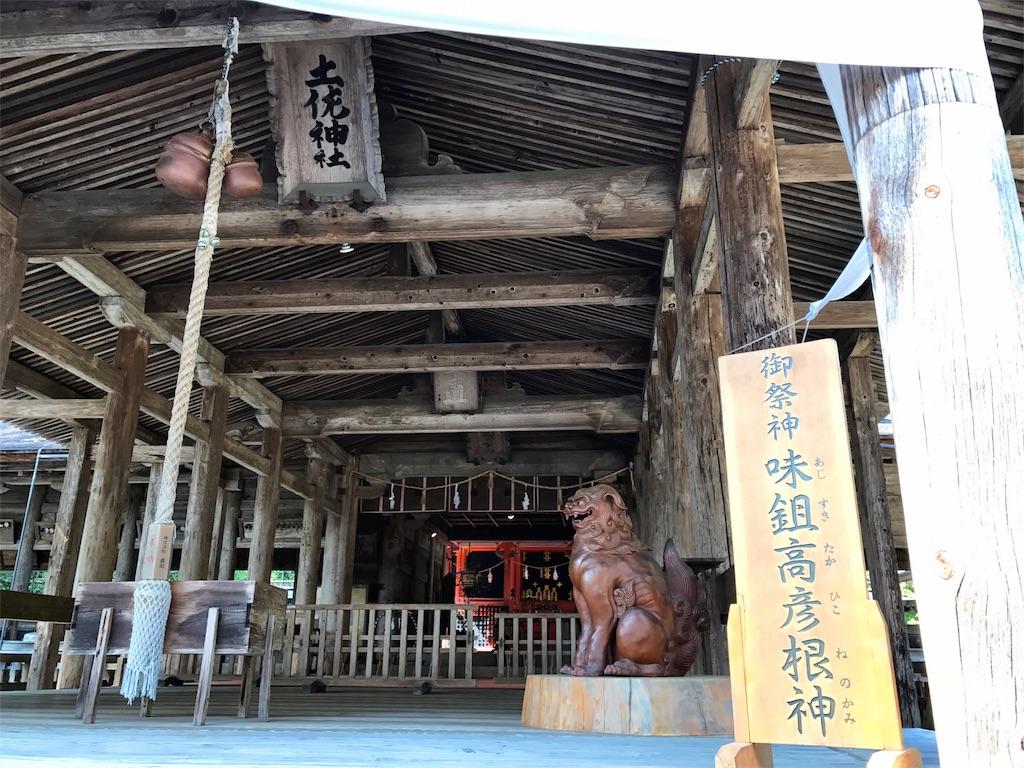 f:id:awa-otoko:20170806235618j:image
