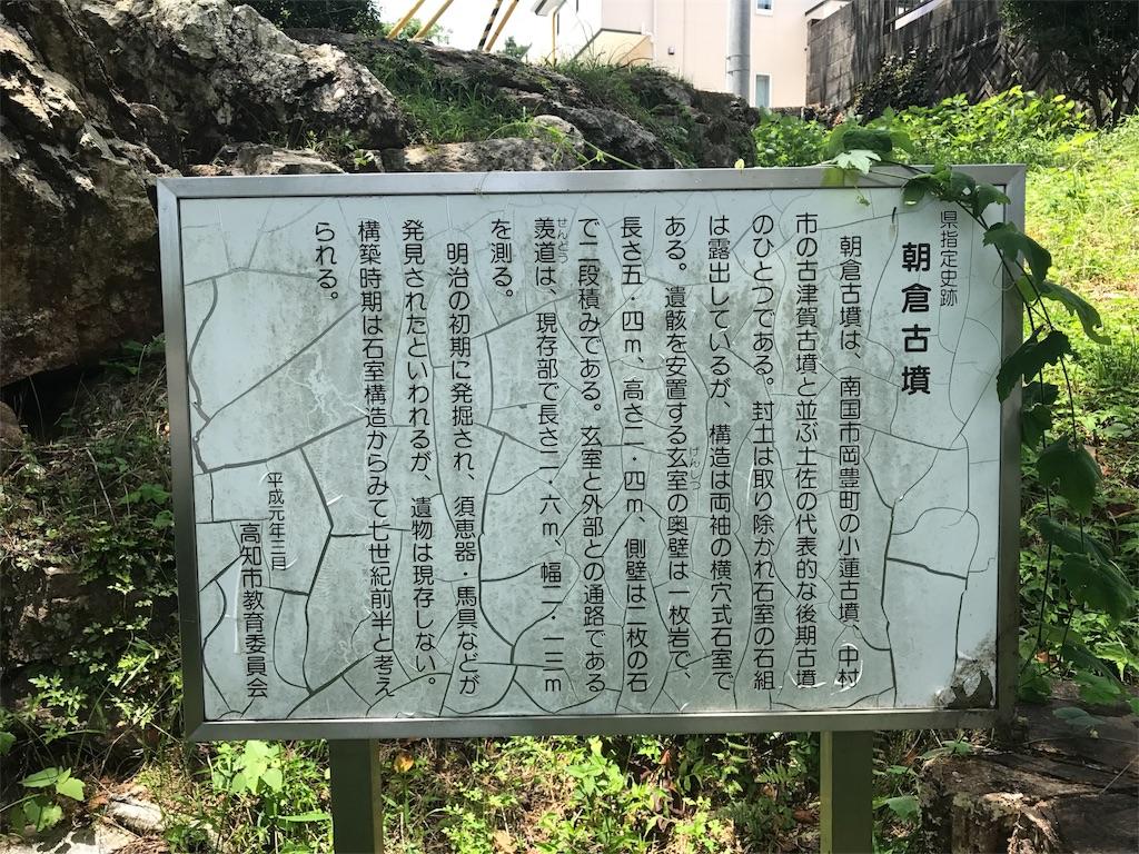 f:id:awa-otoko:20170807222228j:image