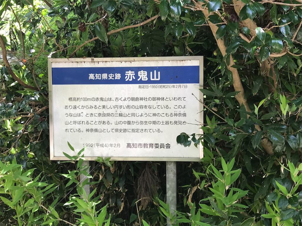 f:id:awa-otoko:20170807222352j:image