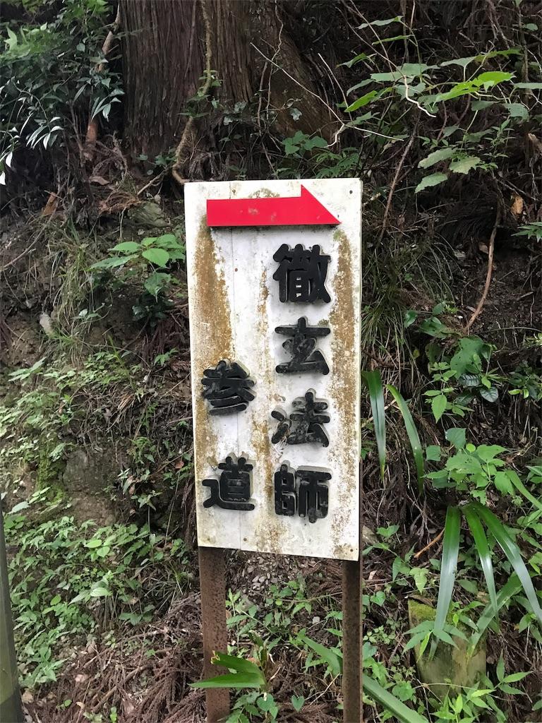f:id:awa-otoko:20170816170855j:image
