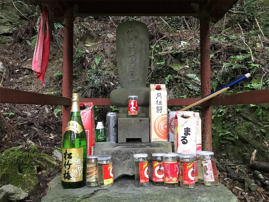 f:id:awa-otoko:20170816172504j:image