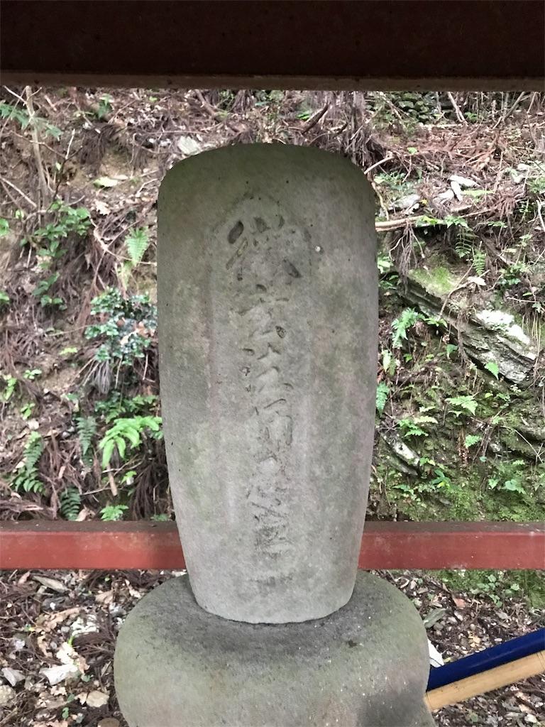 f:id:awa-otoko:20170816172549j:image