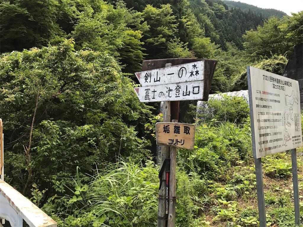 f:id:awa-otoko:20170821001006j:image