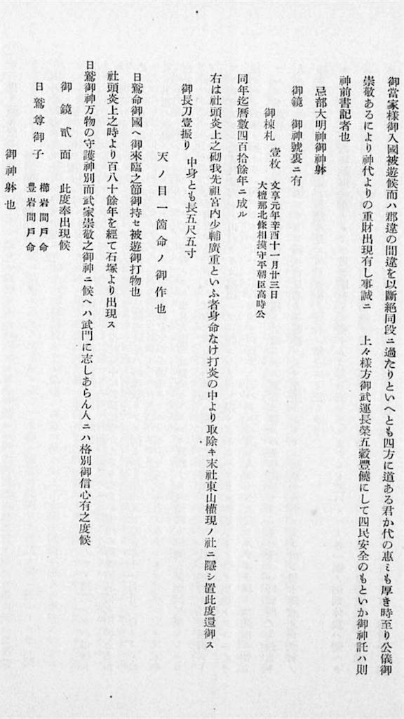 f:id:awa-otoko:20170903222521p:image