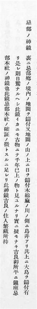 f:id:awa-otoko:20170903223701j:image