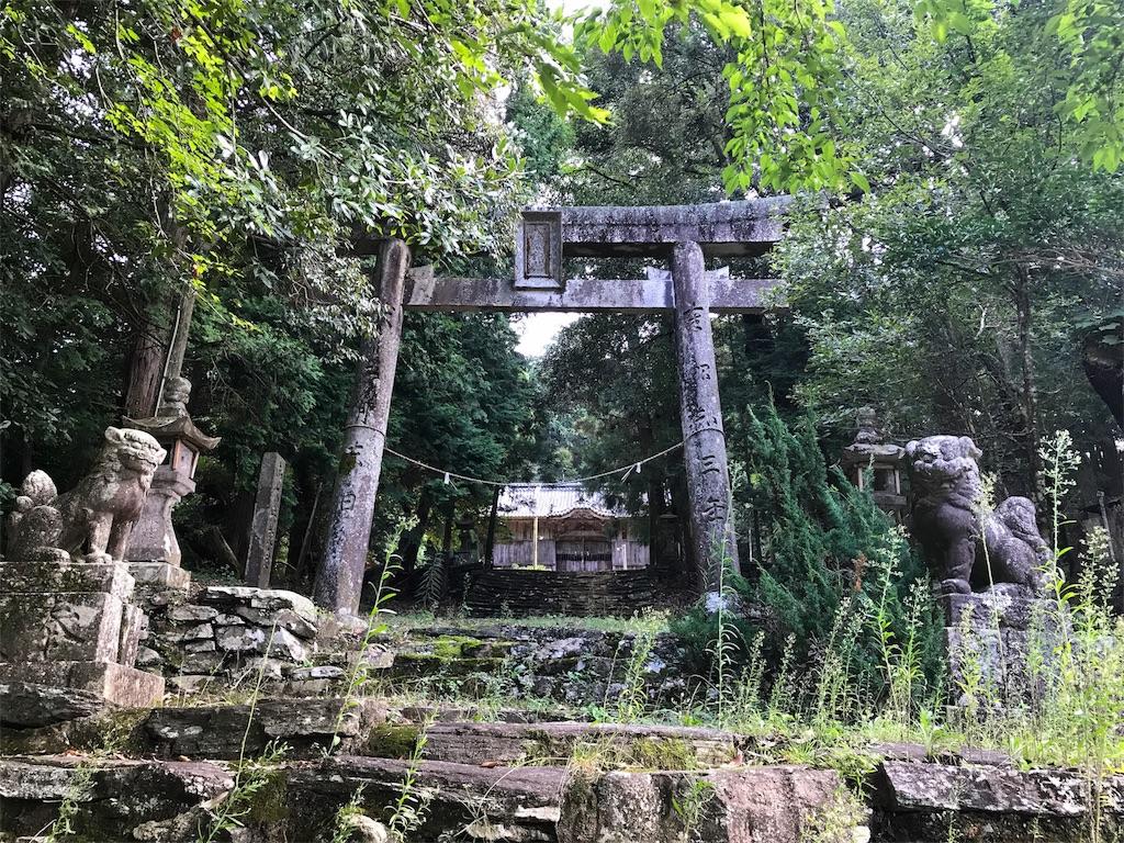 f:id:awa-otoko:20170911212307j:image