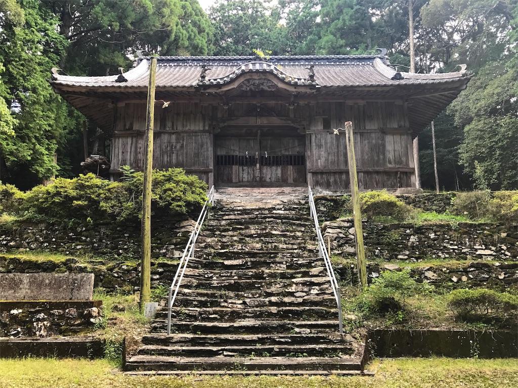 f:id:awa-otoko:20170911212511j:image