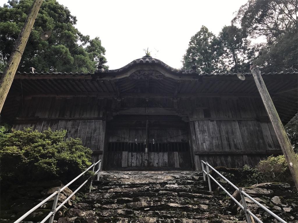 f:id:awa-otoko:20170911212542j:image