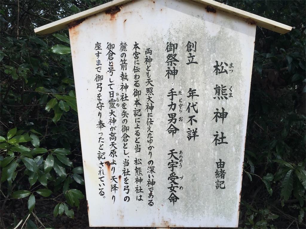 f:id:awa-otoko:20170924171118j:image