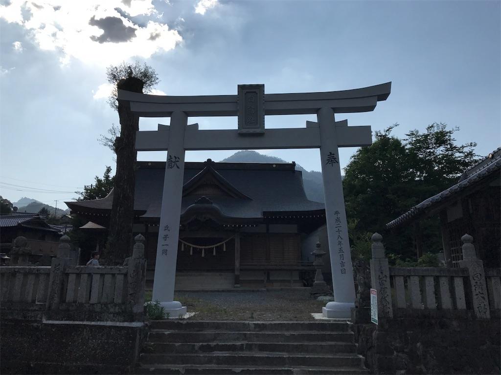 f:id:awa-otoko:20171003231253j:image