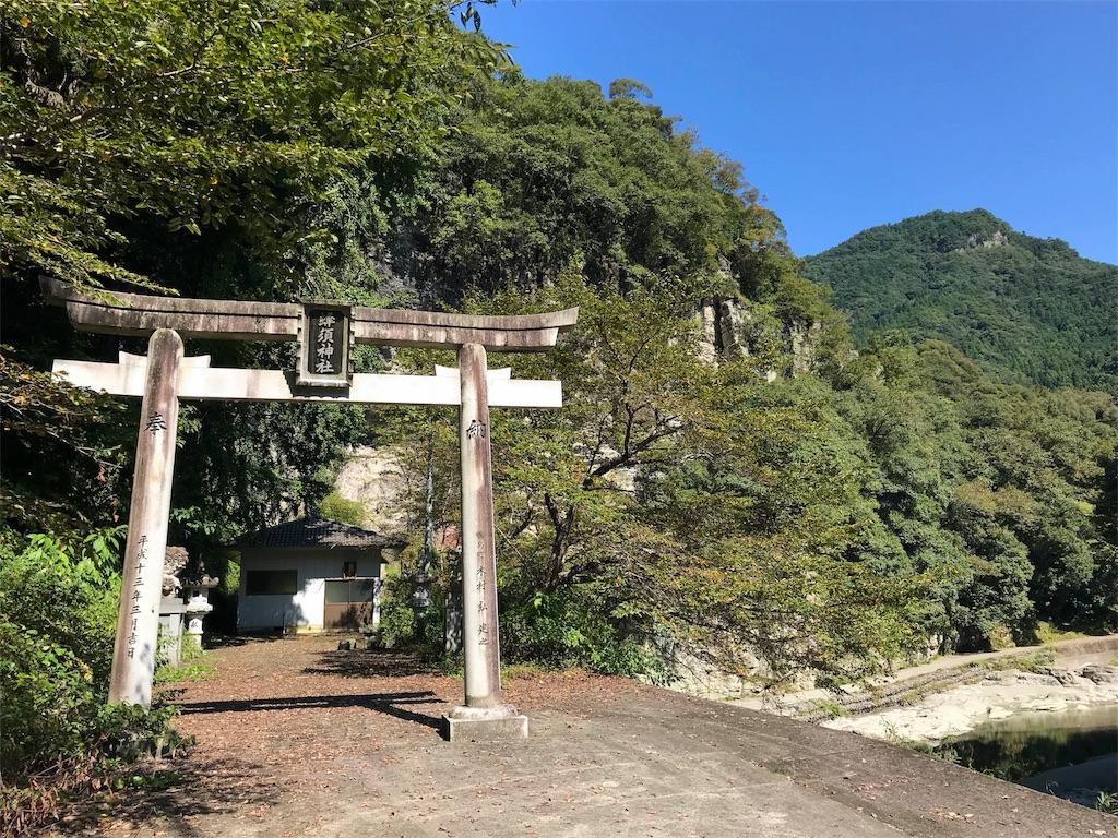 f:id:awa-otoko:20171015234842j:image