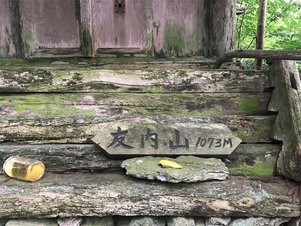 f:id:awa-otoko:20171016004220j:image