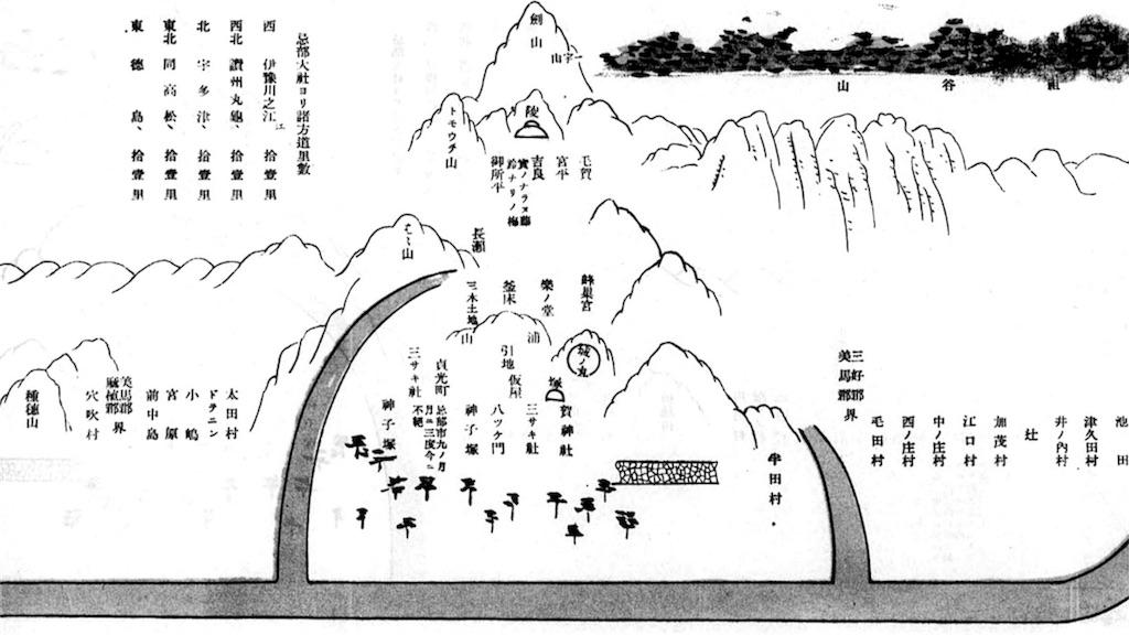 f:id:awa-otoko:20171019222718j:image