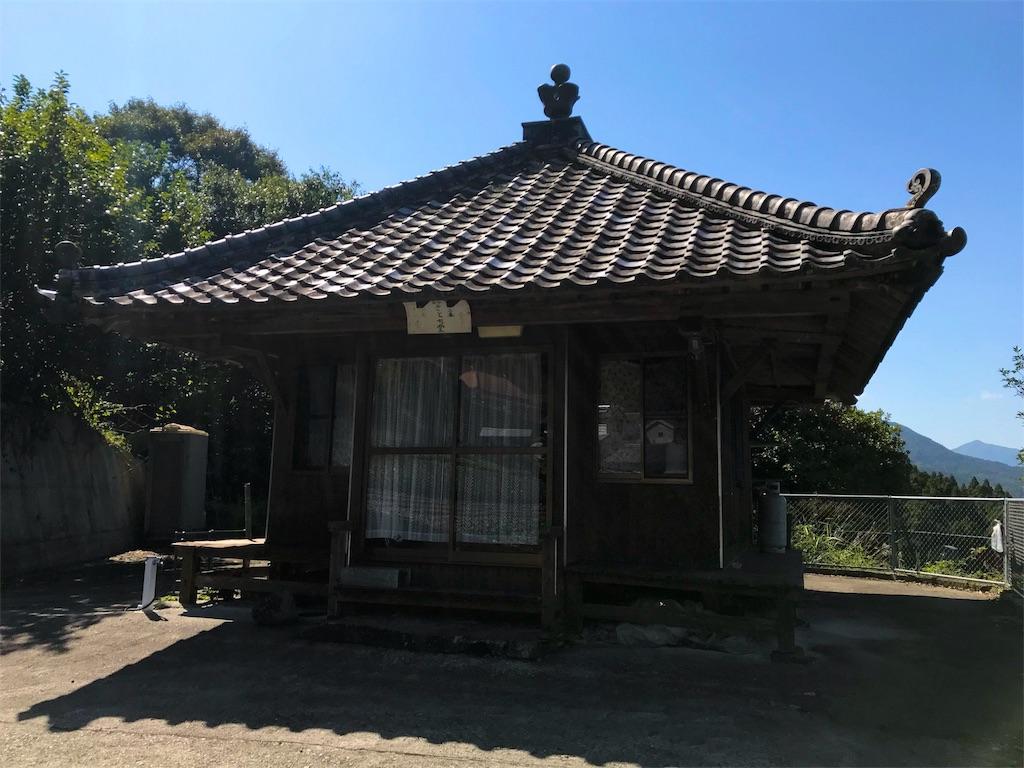 f:id:awa-otoko:20171019231206j:image