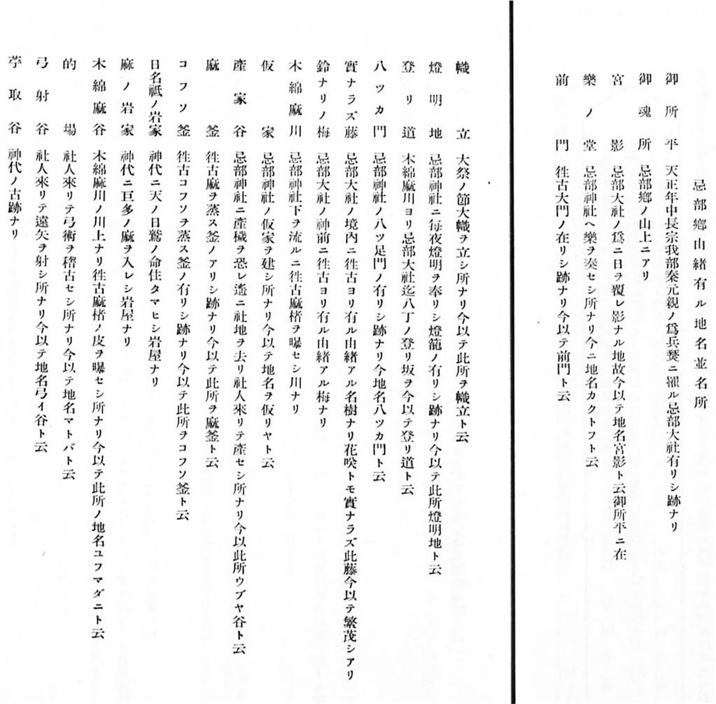 f:id:awa-otoko:20171020155202j:image