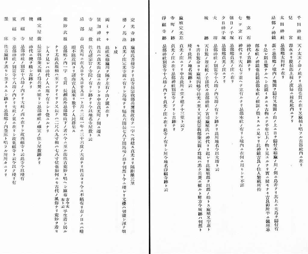 f:id:awa-otoko:20171020155253j:image