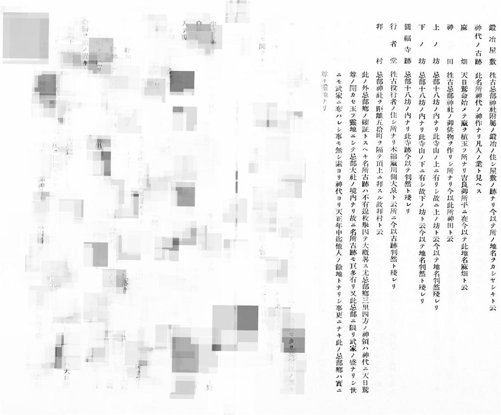 f:id:awa-otoko:20171020155330j:image