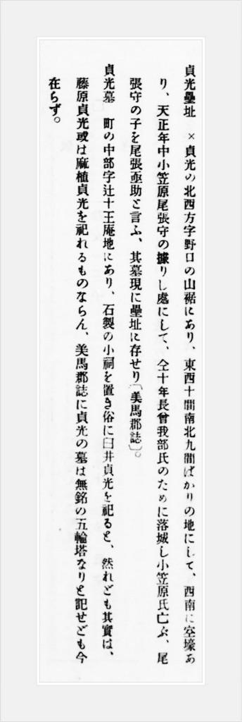 f:id:awa-otoko:20171104095134j:image